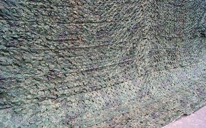 Маскировочная сеть МС - 18 - Тропинка - Камуфляж цифра